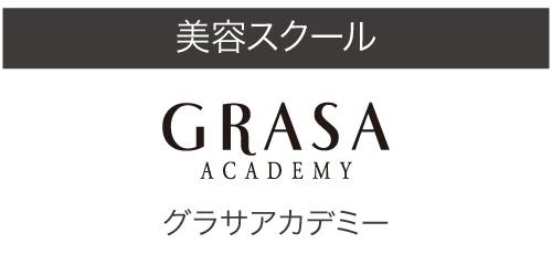 グラサアカデミー